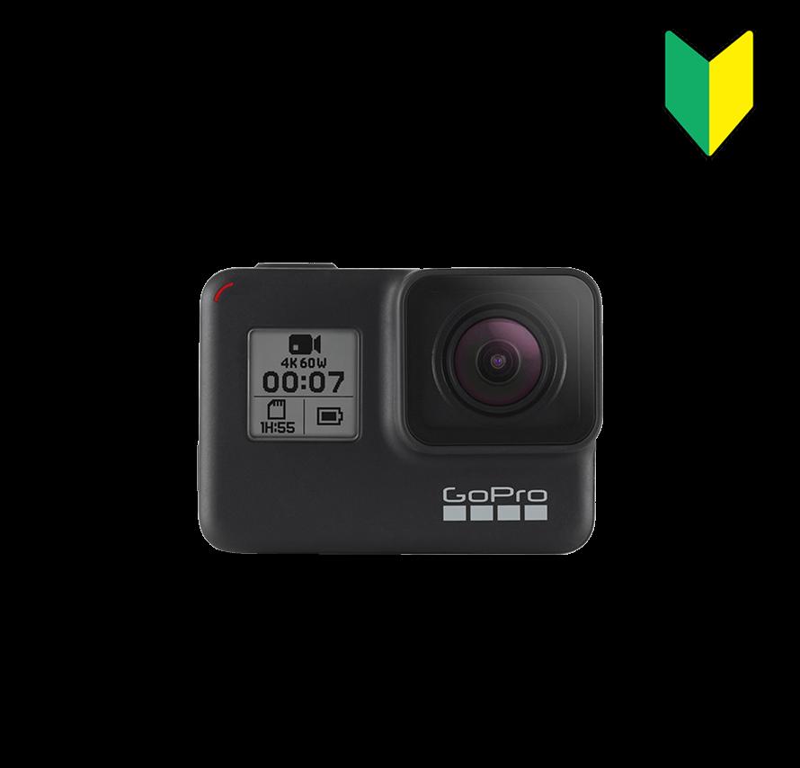 GoPro HERO7 Black 初心者セット レンタル