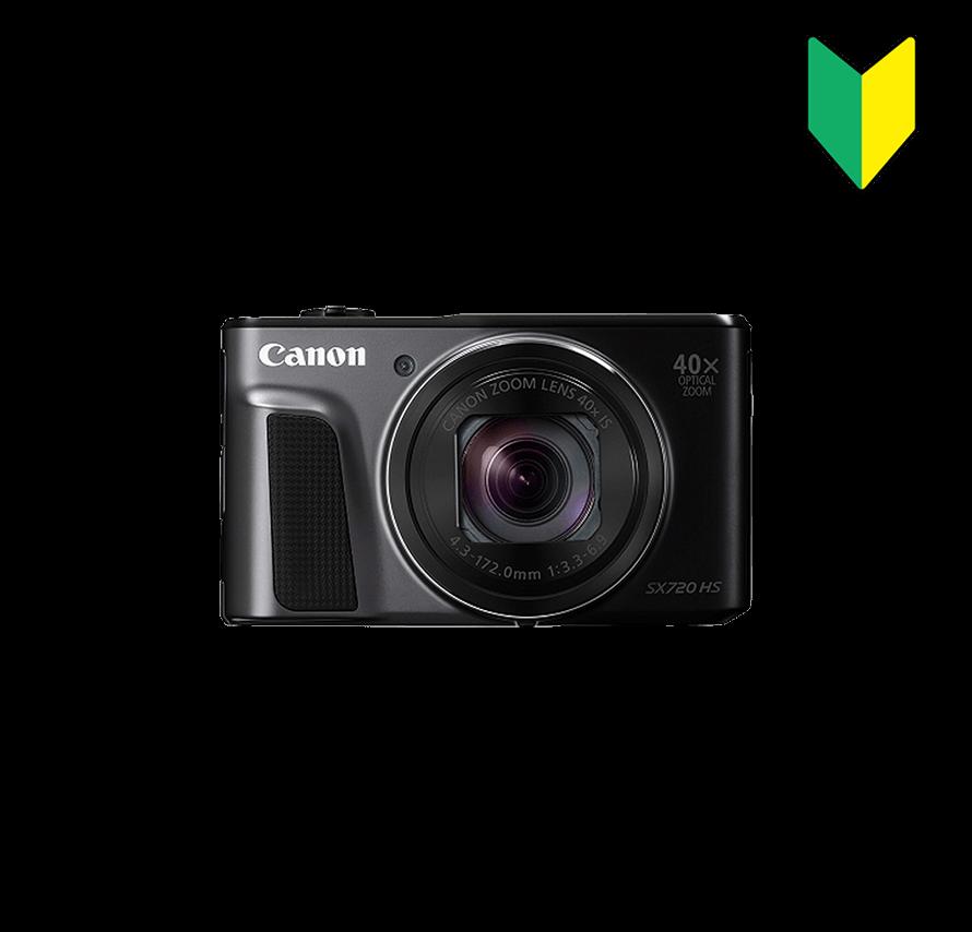 キャノン Canon PowerShot SX720HS| デジタルカメラレンタル