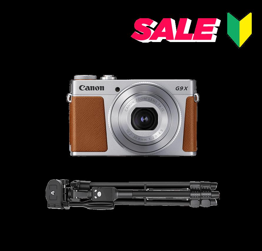 Canon PowerShot G9 X mark II 三脚セット|デジタルカメラレンタル