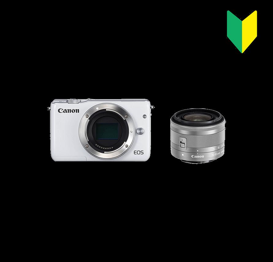 Canon EOS M10レンズキット ミラーレス一眼カメラレンタル