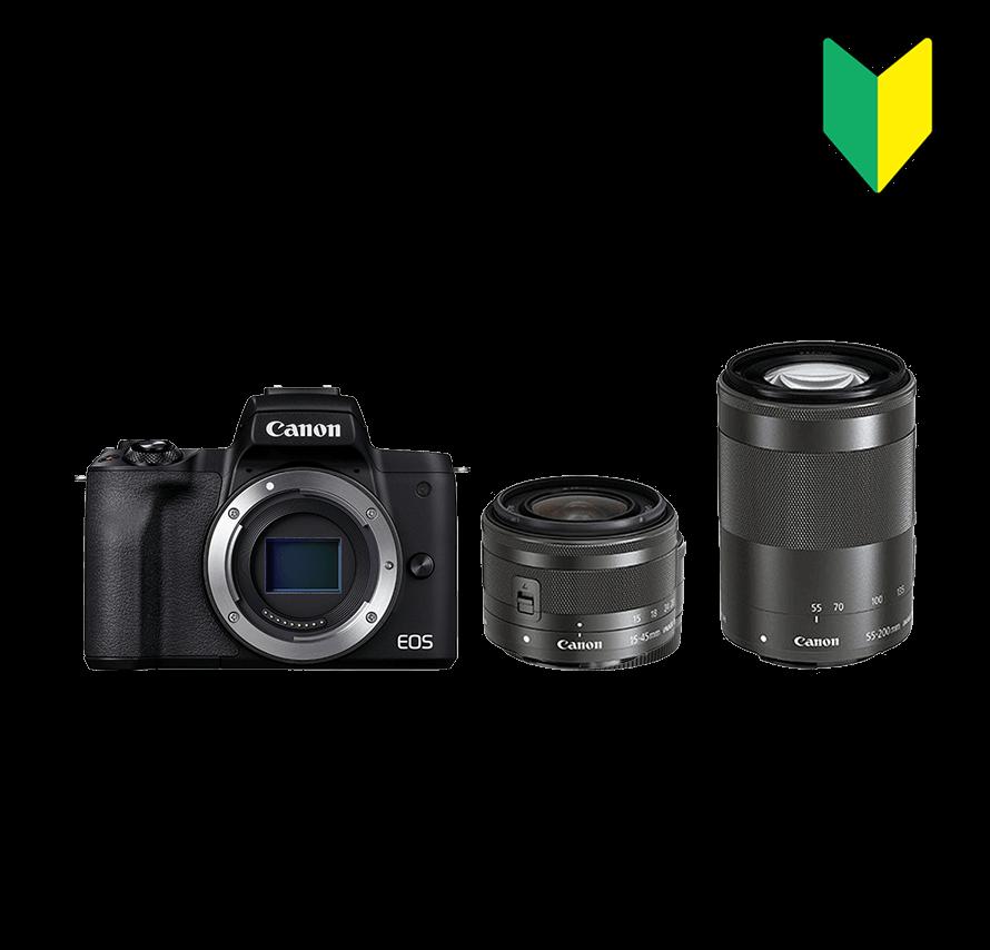 Canon EOS kissM2 ダブルレンズキット|ミラーレス一眼レフカメラレンタル