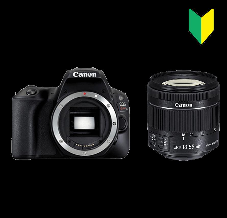 一眼レフカメラレンタル Canon EOS Kiss X9 標準レンズセット