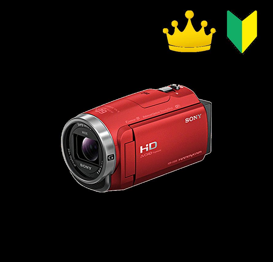 ソニー SONY HDR-CX680 三脚セット レッド ビデオカメラレンタル